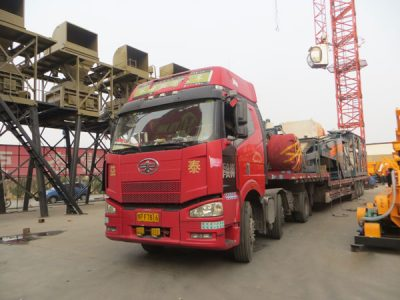 Changli concrete mixing plant
