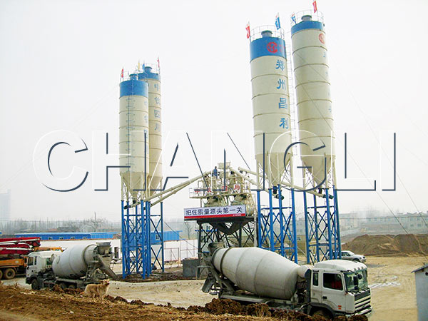 central mix concrete plant for sale
