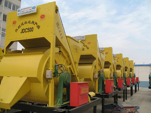 JDC single shaft concrete mixer